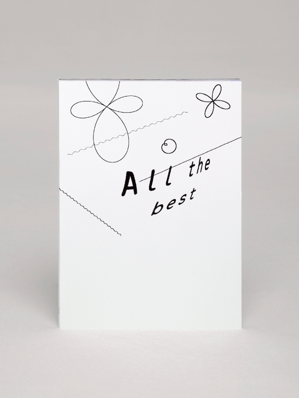 'All the best', web interface, book A4, series of posters A0, 2009